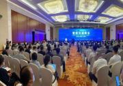 刘道刚:交通强国天津方案 助推智慧交通发展