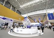 中国智能产业快速联网成片