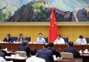 韩正主持推动长三角一体化发展领导小组全体会议并讲话