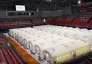 """全球最大规模20座气膜""""火眼""""亮相广州"""