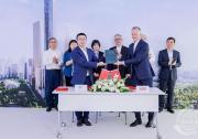 中国循环经济协会与ABB达成战略合作意向,并参加ABB环境日主题活动