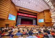 王祥喜出席第九次全国煤炭工业科学技术大会
