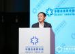彭华岗出席第二十一届亚布力论坛年会