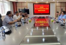 沈阳自动化所与中住数据公司签订合作协议