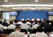交通运输部召开2021年部安委会第三次全体会议暨交通运输安全生产视频会议