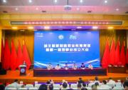 武软牵头成立湖北省智能制造职业教育集团