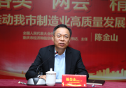 重庆年内实施1250个智能化改造项目