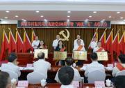 肖亚庆光明日报发表署名文章《信息通信业:百年奋斗铸辉煌 经验传承再奋进》