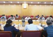 国资委宁吉喆副主任主持召开上半年经济形势分析行业企业座谈会
