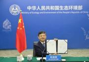 生态环境部党组书记孙金龙、部长黄润秋在《光明日报》发表署名文章