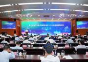 海上风电产业技术创新联合体、CCUS技术创新联合体成立