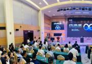 大产业、大变局、大机遇——化纤产业智造协同平台发布会召开