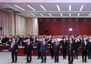"""工业和信息化部召开庆祝中国共产党成立100周年暨直属机关""""两优一先""""表彰大会"""