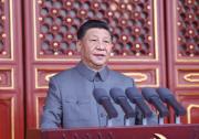 (现场实录)习近平:在庆祝中国共产党成立一百周年大会上的讲话