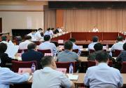 农业农村部党组召开(扩大)会议强调 深入学习习近平总书记在庆祝中国共产党
