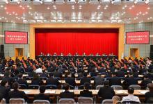 国家发展改革委党组召开全委党员领导干部大会