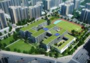 北京100项重大项目全部实现开工 总投资839亿元
