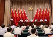 """生态环境部召开庆祝建党100周年暨""""两优一先""""表彰大会"""