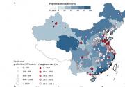 汪寿阳等:中国钢铁五年污染下降显著,未来减排任重道远
