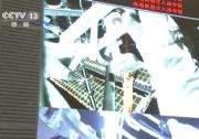 中国电科技术支持中国空间站航天员成功出舱