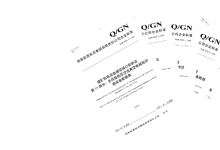 国家能源集团发布《煤矿机电设备通信接口和协议 第1-11部分》企业标准