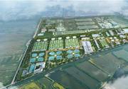 中国能建投资建设近五年全国单体规模最大城市污水处理项目