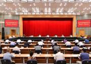 国家发展改革委党组召开习近平经济思想研究中心成立大会暨理事会第一次全体会议