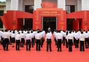 百年伟业 三农华章 农业农村部庆祝中国共产党成立100周年主题展开展