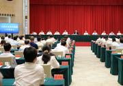 全国农业农村援疆工作座谈会在乌鲁木齐召开