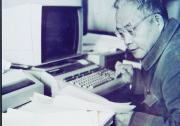 吴文俊的数学境界