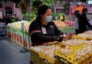 中国建亚洲最大畜禽养殖基地,每天产出240万枚鸡蛋,全程自动化