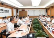 陈肇雄与山东省省长李干杰进行工作会谈