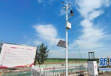 国网银川供电:助力稻渔智能种养 推动智慧农业发展
