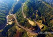 """山西推进""""四好农村路""""和三个一号旅游公路建设 五年投资一千二百亿元新改建两万九千四百公"""