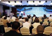 南钢:共建供应链生态 共享产业链发展