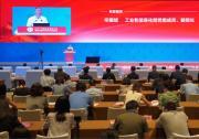 持续推动医疗装备产业发展取得新成绩 ——辛国斌出席2021中国医学装备大会并调研