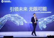 罗克韦尔自动化参加2021世界人工智能大会