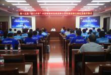"""第十五届""""西门子杯""""中国智能制造挑战赛全国初赛西部五赛区竞赛在重庆城市职业学院开赛"""