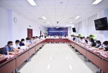 工业和信息化部商用密码应用产业促进联盟在京成立