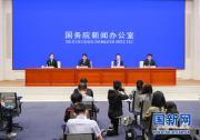 27项措施提升跨境贸易便利化