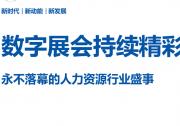 李克强对第一届全国人力资源服务业发展大会作重要批示