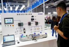 """于海斌:5G让制造业有了""""无线""""可能"""
