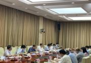 农业农村部召开会议  研究部署农业农村领域行政审批制度改革工作