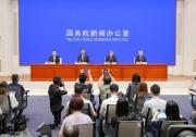 刘昆等部领导出席国务院新闻发布会 介绍财政支持全面建成小康社会有关情况