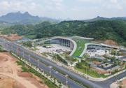 新华社:产业兴、事业旺 央企在桂拓宽乡村振兴路