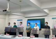 """""""跨界""""联盟——燕赵工匠自动化创新工作室联盟成立"""