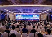 第40届中国控制会议在上海顺利召开