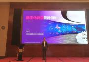 AVEVA剑维软件:可视化、数字孪生、机器学习和人工智能等数字化技术是推动有序碳交易的引擎