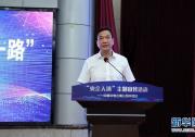 新华网:华电云南公司走绿色高质量转型发展之路 助力云南风光电发展