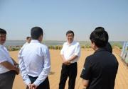 国家发展改革委主要负责同志到内蒙古鄂尔多斯市调研